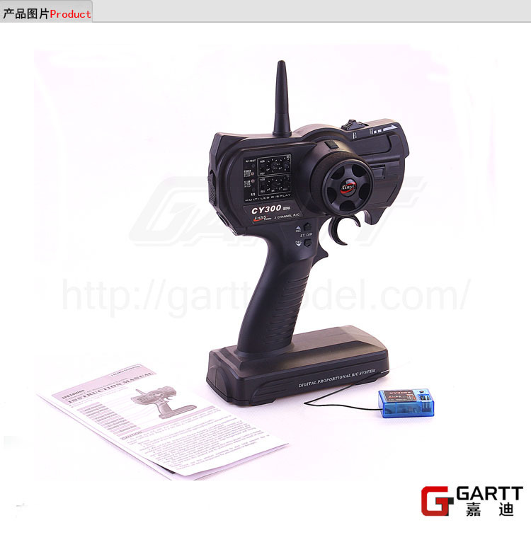 ФОТО Freeshipping 3PCS/LOT CY300 3 Channel Gun Controller Transmitter & Receiver For RC  Car & Boat Big Sale