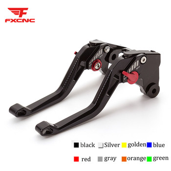 For Honda CB300R CB 300R 2019 Motorcycle Accessories Brake Levers Clutch Lever CNC Aluminum Brake Lever Accessories Handle Grips image