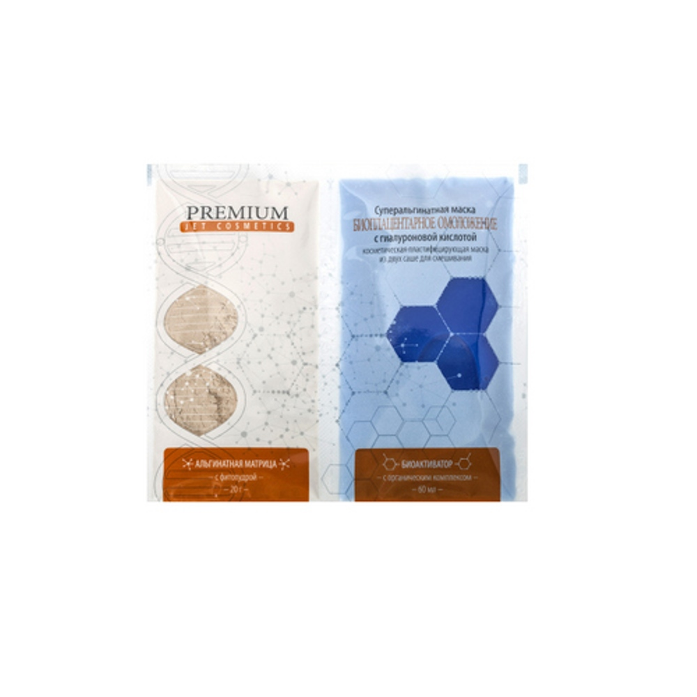 Masks PREMIUM GP060057 Skin Care Face Mask Moisturizing Lifting masks premium gp060060 skin care face mask moisturizing lifting