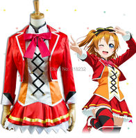 Love Live Lovelive SUNNY DAY SONG Kousaka Honoka Uniform Dress Outfit Anime Cosplay Costumes