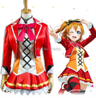 Love Live Lovelive SUNNY DAY SONG Kousaka Honoka Uniform Dress Outfit Anime Cosplay Costumes