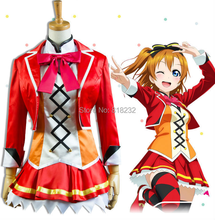 Love Live School Idol Project SUNNY DAY SONG Kousaka Honoka Uniform Fancy Dress Outfit Anime Cosplay Costumes fancy nancy 100th day of school