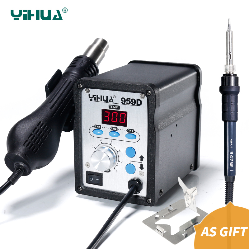 220V YIHUA 959D SMD Soldering Station Hot Air Gun Soldering Station