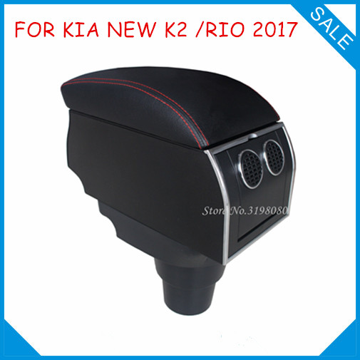 цена на 8pcs USB Armrest For KIA NEW K2 RIO 2017 2018,All-IN-ONE Car center arm rest console box with cup holder Car Accessories Parts