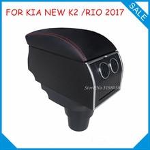 8 шт. USB подлокотник для KIA Новый K2 Рио 2017 2018, все-в-одном Автомобильный Центр подлокотник консоль коробки с чашкой аксессуары автомобильный держатель Запчасти
