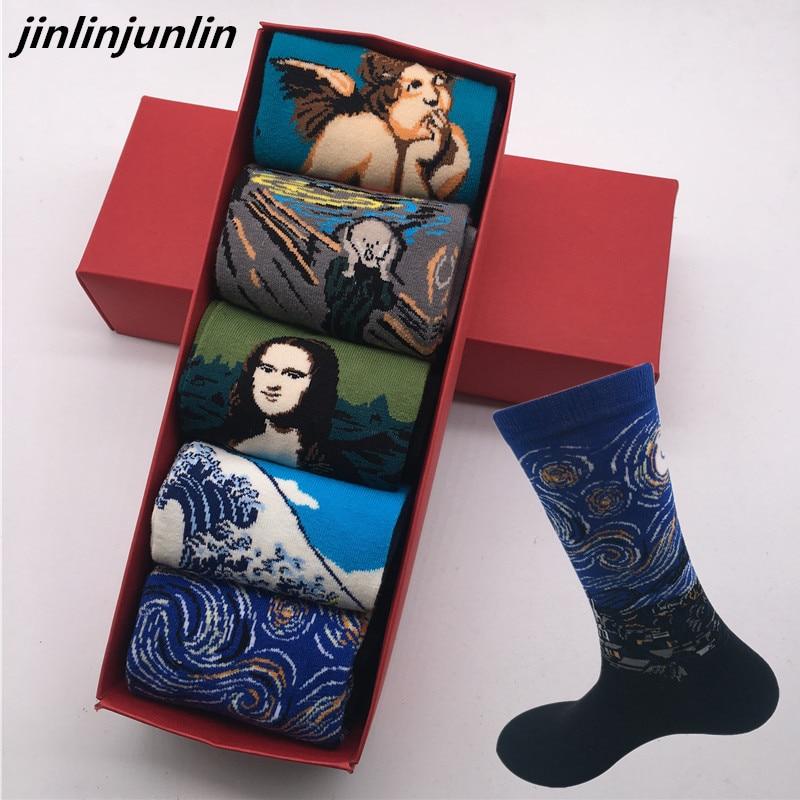 Trendy Men's Tube Socks Crazy Oil Series Men's Socks Men's Socks Long Socks No Gift Box