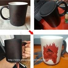 Matting dbz dragon ball z SON goku GT Kaio ken morphing cool photo coffee mugs travel mug porcelain make your own black geek