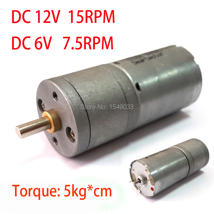 new 12v 15rpm dc motor powerful high torque gear box motor