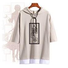 Anime bungo stray dogs 나카지마 아츠시 코스프레 의상 여름 t 셔츠 반소매 유니섹스 데일리 풀오버 tee tops t shirt