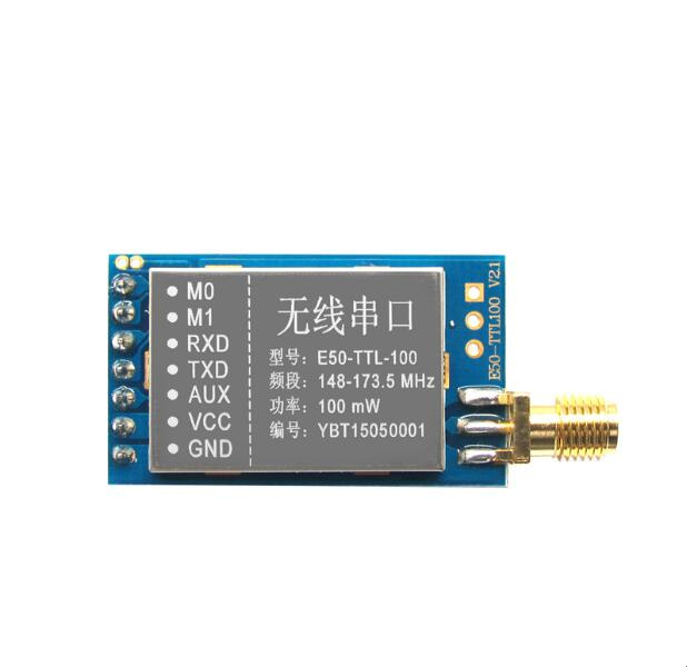 170M wireless serial module | Transparent | send and receive | digital transmission | low-frequency penetration of ultra-433M | based on nrf51822 development of ultra small low power bluetooth transmission module certified ptr5528