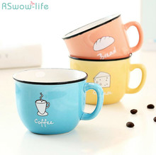 Creative Ceramic Cup Cartoon Cute Mug Breakfast Milk Coffee For Home Kitchen Supplies