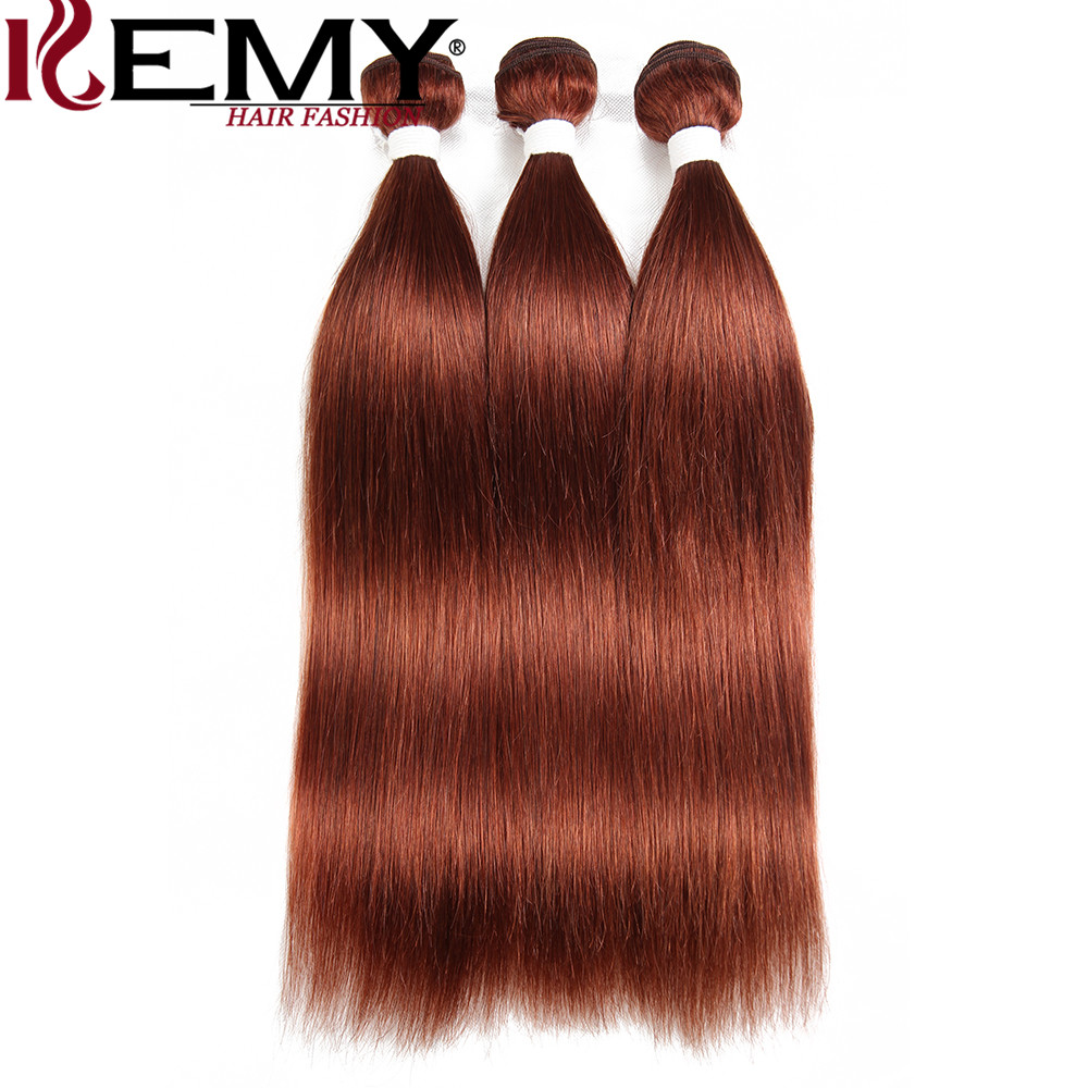 Brown Auburn 33# Human Hair Bundles KEMY HAIR Pre-colored Brazilian Straight Hair Weave Extensions 3/4 Pieces Non-Remy Hair