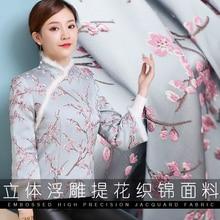 Sky blue beautiful advanced three-dimensional jacquard tapestry satin fashion fabrics AoTuGan crisp new clothing fabric цена