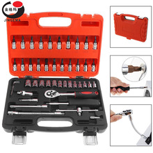 Фотография 46pcs 1/4 Inch Motorcycle Auto Car Repair Tool Precision Socket Wrench Set Ratchet Torque Spanner Combination Hand Tools Kit