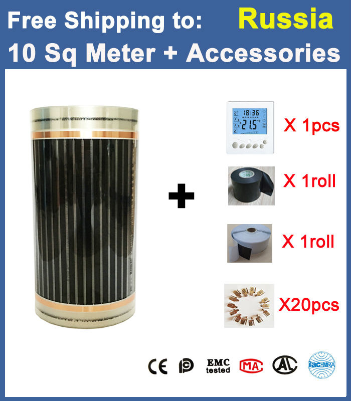 Only $185 Shipping Free To Russia Exclusive Sale 110W/M 10 Sq Meter Far Infrared Heating Film 50cm x 20m With Accessories 220V