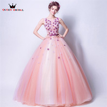 QUEEN BRIDAL Evening Dresses Ball Gown Fluffy Tule Flowers Pearls Romantic Pink Eveving Gowns Party Dress Vestido De Festa LS42(China)