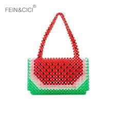 pearls bag beaded watermelon box totes bag women party handb