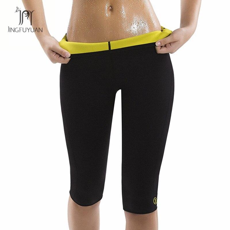 Body Shaper Pant Fitness Stretch Control Panties Fashion Neoprene Slimming Body Shaper Women's Gym Sports Training Pants