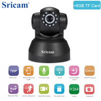 Sricam SP005 IP Camera CMOS Infrared Night Vision LEDs 3 6mm Len Two Way Audio Onvif