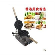 Free shipping by DHL Free shipping~Electric  machine/ 110v/220V Non-stick egg maker good Quality,with full accessories