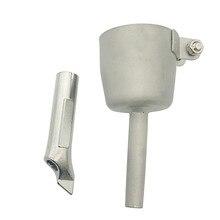 2pc/set Speed Welding Nozzles 5mm Standard Nozzle And Tacking Nozzle For Vinyl PVC Plastic Hot Heat Air Gun
