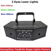 DJ Laser RGB Lights