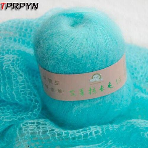 TPRPYN 400g=8Pcs Yarn For Knitting Mohair Wool Knitting Soft Yarn Fingering Baby Crochet Knitting Threads Crochet NL183