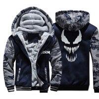 Superman Venom Hoodies Men 2019 Hot Winter Thick Camouflage Jackets Harajuku Warm Sweatshirts Men's Military Coat Brand Clothing