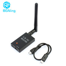 150CH 5.8G UVC Receiver Transmission FPV Video Downlink OTG for Android Phone USB for PC Monitor AV Display for RC Drone Parts