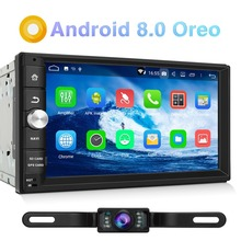 Pumpkin 2 Din Android 8.0 Universal Car Radio No DVD Player GPS Navigation Bluetooth Car Stereo Qcta-core Wifi 4G DAB+ Headunit