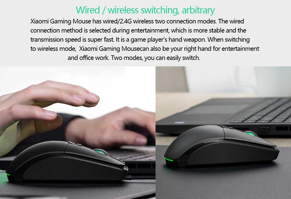 Xiaomi game mouse (2)