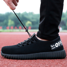 Men's shoes mesh breather large size 5.5-11.5 vulcanize shoes man anti-smashing anti-piercing safety work male shoes