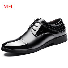 Men Pointed Toe Formal Dress Shoes Patent Leather Oxford Shoes for Men Classic Black Leather Dress Wedding Shoes Zapatos Hombres opp 2017 men s leather dress shoes patent leather with buckle casual dress shoes low heel zapatos hombres oxfords for men