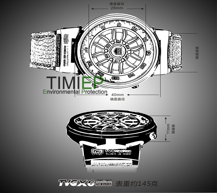 Watches Digital Watches Tvg Pride New Design Led Binary Mens Sport Wrist Watches X6 Waterproof Wholesale China Flash