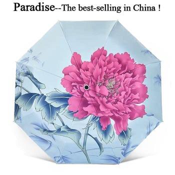 Marka Parasol słoneczny deszcz kobiety składane modne wysokiej jakości kwiaty przenośne jasne parasole moda dziewczyna Parasol kobieta podwójne chińskie