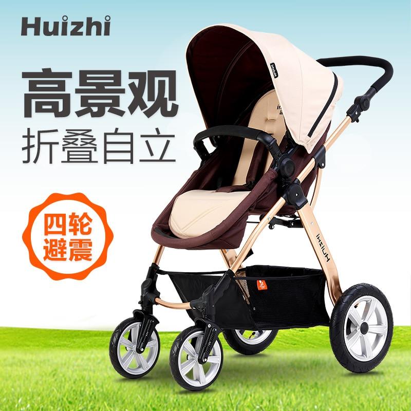 Baby stroller baby car four wheel folding hc500 shock absorbers pinturicchio centenarian four wheel baby stroller baby newborn buggiest shock absorbers dual