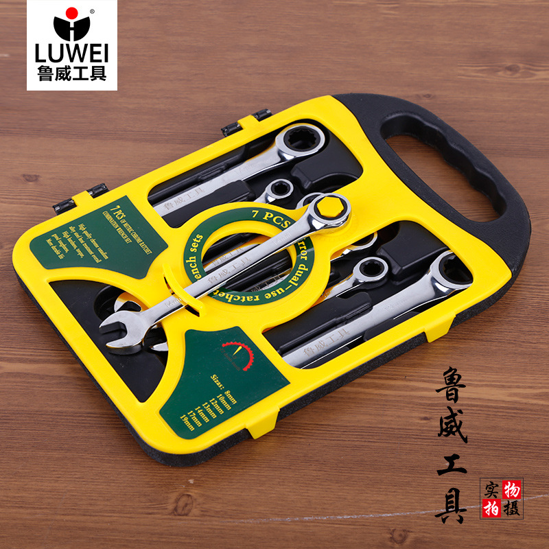 LUWEI 8/ 10/ 12/ 13/ 14/ 17/ 19mm Ratchet Spanner Combination wrench 7pcs/ set of keys gear ring wrench ratchet Chrome Vanadium 7pcs8 10 12 13 14 17 19mmfixed head the key ratchet combination wrench set auto repair hand tool a set of keys ad2012