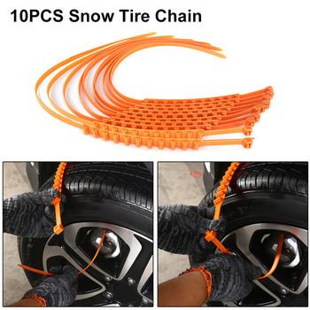 10 sztuk samochodów opona łańcuch przeciwpoślizgowy opon awaryjnych łańcuch antypoślizgowy do piasku śnieg drogi drodze z rękawice łopata do śniegu tanie i dobre opinie cacoonlisteo 94cm 0 67kg 2 2cm Snow Chains orange and yellow