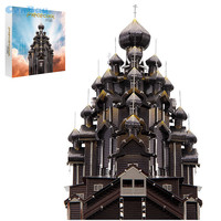 Piececool 2017 Newest 3D Metal Puzzles Of KIZHI CHURCH OF THE TRANSFIGURA 3D Metal Model Kits