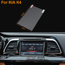 Car Styling 7 Inch GPS Navigation Screen Steel Protective Film For Kia K4 Control of LCD Screen Car Sticker