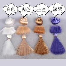 5Pcs lot 15 100CM Short Straight Doll DIY Wigs For 1 3 1 4 1 6