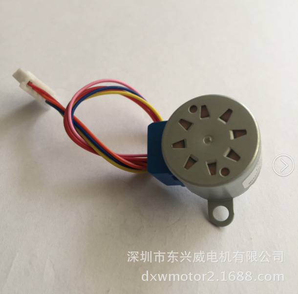 Automatic rotary stepper motor colorful light music fountain Waterdance speaker magic ball stepper motor motor sewing tools-in Sewing Tools & Accessory from ...