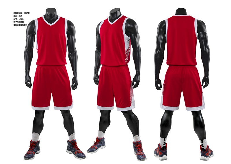 HOWE AO Men Basketball Set Uniforms  Big Size college Basketball Jerseys Sports Suits DIY Customized Training suits