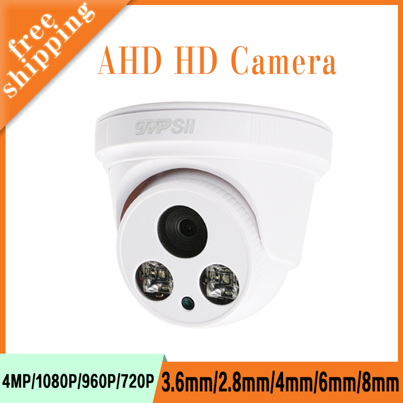 4pcs A Lot White Color Plastic Two Array Leds CMOS 5MP/4MP/1080P/960/720P Indoor Dome AHD CCTV Surveillance Camera Free Shipping диля 978 5 88503 960 4