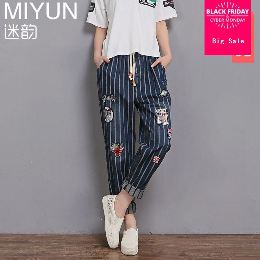 2XL-6XL Plus size 2019 Spring new Korean version striped cotton jeans women's loose Ankle-Length was thin wide leg pants wj374
