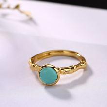 Новинка 2019 хит продаж женские свадебные комплекты anel feminino