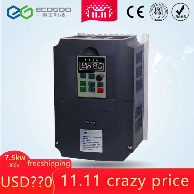 Высокая эффективность преобразователь частоты В 7.5kw 380 В Вентилятор водяной насос преобразователь частоты