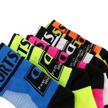 High quality Outdoor sport socks