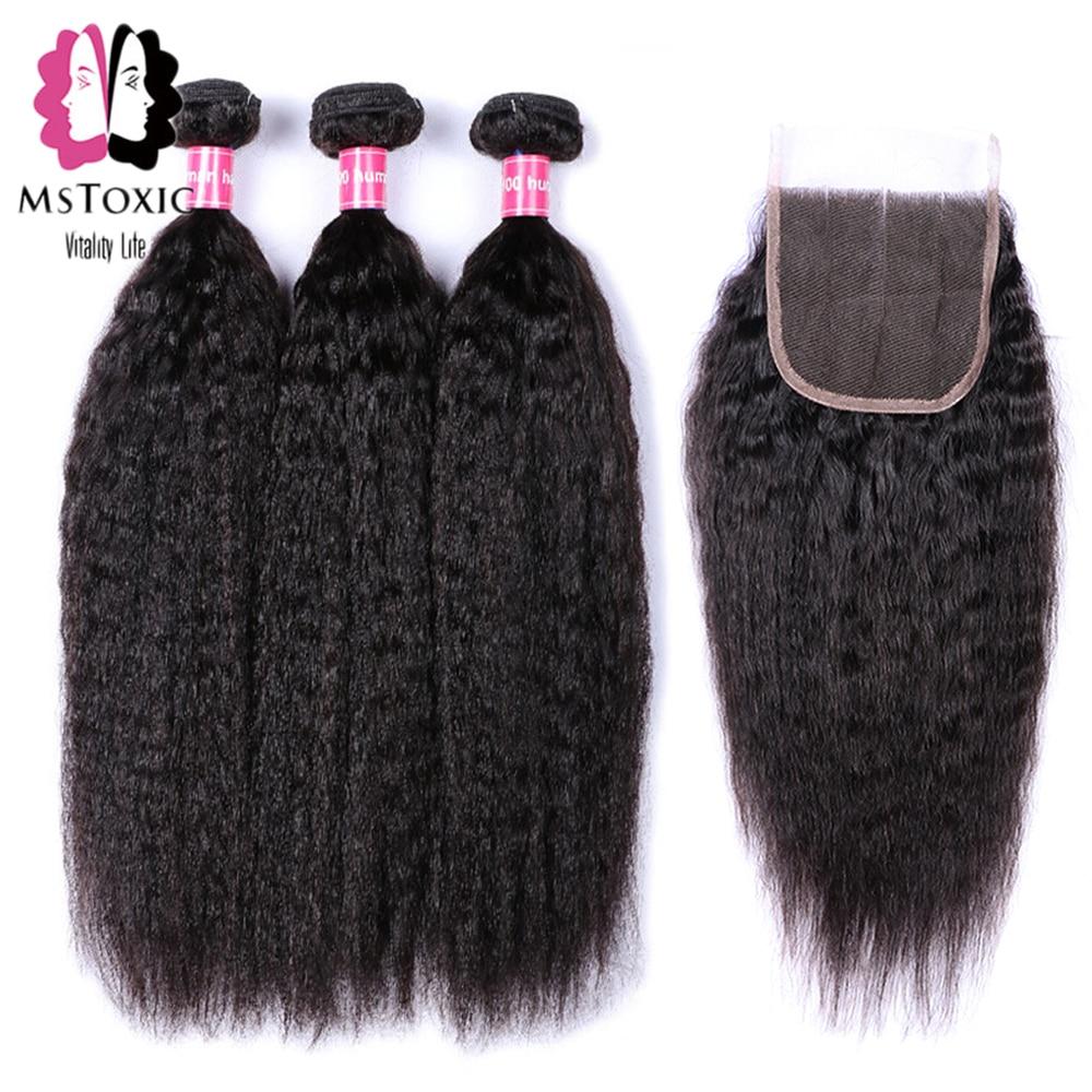 MsToxic Kinky Straight Hair Bundles With Closure Remy Brazilian Hair Weave Bundles With Closure Human Hair Bundles With Closure