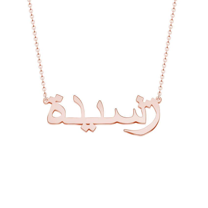 Gorące niestandardowe arabski bransoletka z imieniem spersonalizowane perski (Farsi) arabski czcionki tabliczka znamionowa bransoletki dostosowane Islam biżuteria prezenty dla miłośników
